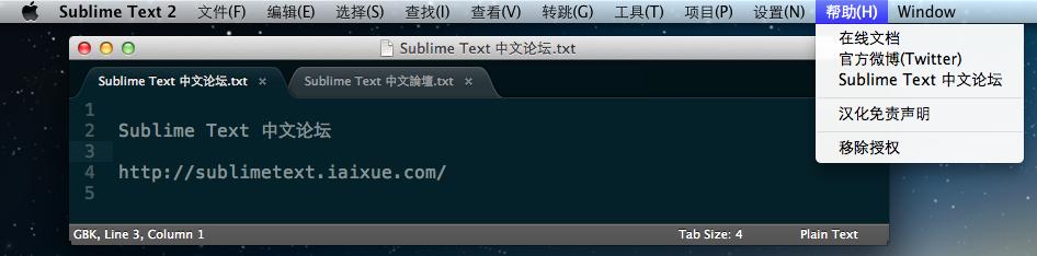 MacOS_st_2221_zh_cn.png
