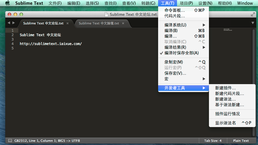 3114_osx_zh_cn.png